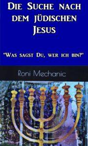 Die Suche nach dem jüdischen Jesus, cover