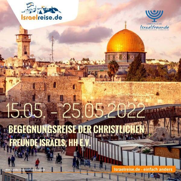 Israelreise